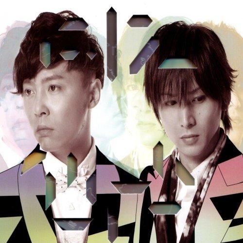 jpop music forum: